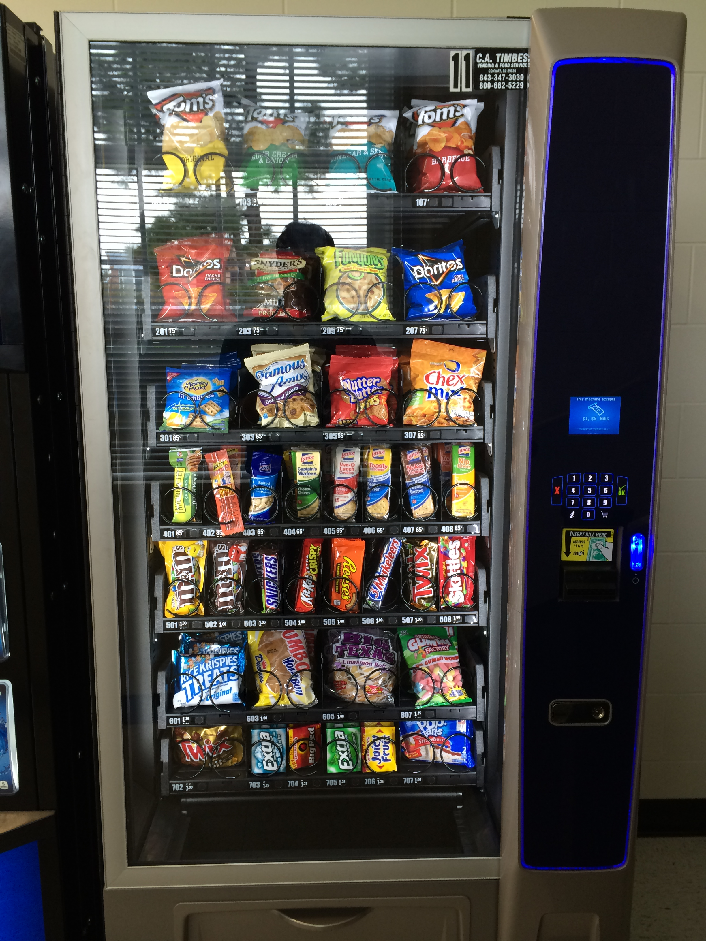 This is the vending machine that I visit on a regular basis and that gave me a surprise today.